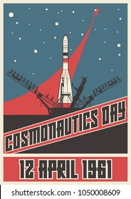 12 april 1961 Cosmonautics Day. Stylization under the Old Soviet Space Propaganda Poster