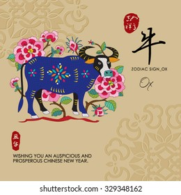 12 Chinese Zodiac Signs of Ox with chinese calligraphy text and the translation. Auspicious Chinese Seal (top) Good luck and happiness to you and (bottom) Ox.