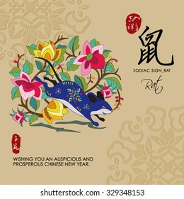 12 Chinese Zodiac Signs of Rat with chinese calligraphy text and the translation. Auspicious Chinese Seal (top) Good luck and happiness to you and (bottom) Rat.