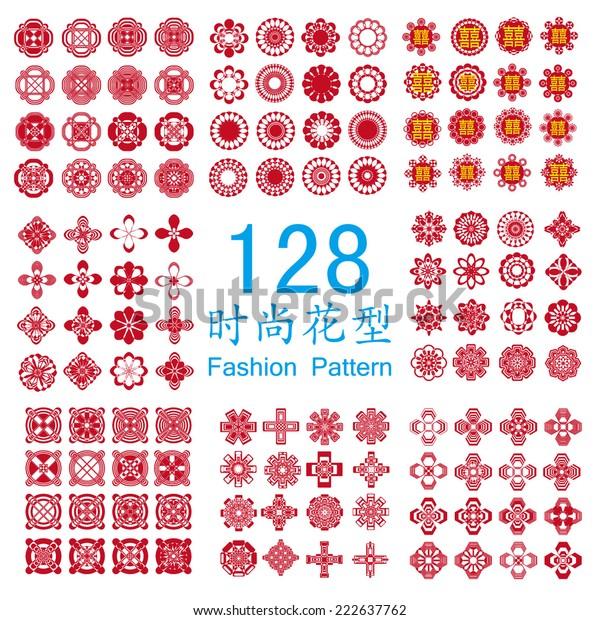 128 Beautiful Elegant Figure Graphics Vector Stock Vector (Royalty