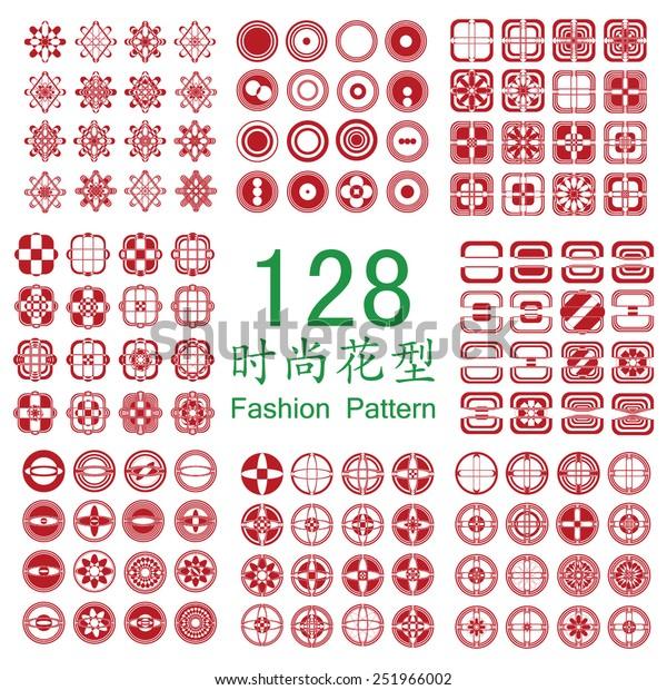 128 Beautiful Elegant Figure Graphics Vector Stock Vector