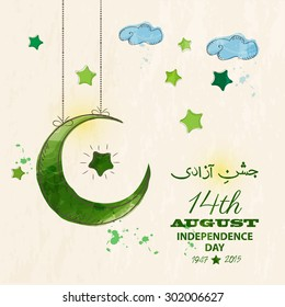 14 August. Pakistan Independence Day. Urdu calligraphy Celebration Background. Vector Illustration