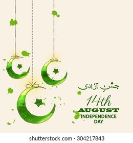 14 August. Pakistan Independence Day. hanging crescent and star Celebration Background. Vector Illustration