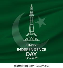 14 August. Pakistan Independence Day. Celebration Background. Vector Illustration