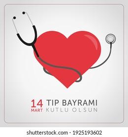 14 Mart Tıp Bayramı Kutlu olsun. Translate: 14 March Happy Medical Feast. Vector illustration.