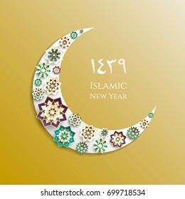 1439 hijri islamic new year. Happy Muharram. Muslim community festival Eid al ul Adha Mubarak greeting card with 3d paper flower, star, moon. Template for menu, invitation, poster, banner, card.