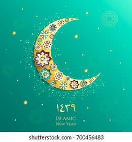1439 hijri islamic new year. Happy Muharram. Muslim community festival Eid al ul Adha Mubarak greeting card with 3d paper flower, star, moon. Template for menu, invitation, poster, banner, card.