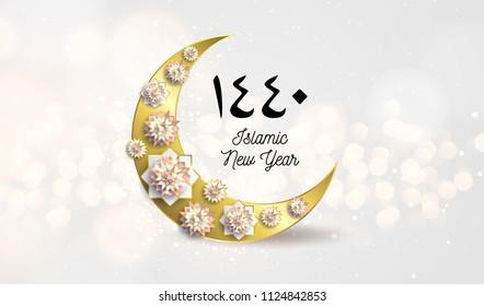 1440 hijri islamic new year. Happy Muharram. Muslim community festival Eid al ul Adha Mubarak greeting card with 3d paper flower, star, moon. Template for menu, invitation, poster, banner, card.