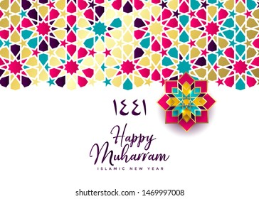 Hijrah Images Stock Photos Vectors Shutterstock