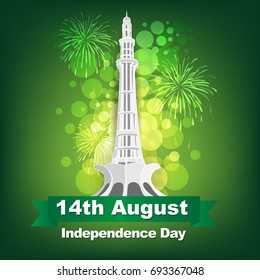 14th August - Pakistan Independence Day