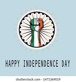 15 August Independence day Vector img