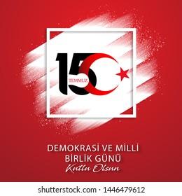 15 July, Happy Holidays Democracy Republic of Turkey celebration new logo banner, vector, illustration, eps file