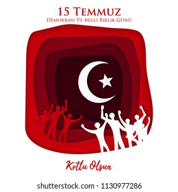 15 Temmuz Demokrasi ve Milli Birlik Gunu. Translation from Turkish: 15 July The Democracy and National Unity Day of Turkey, Veterans and Martyrs banner