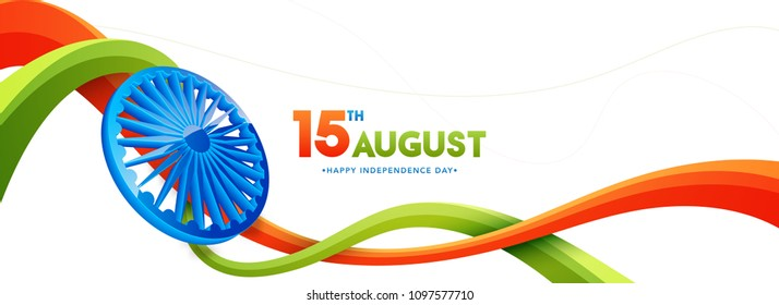 15th of August, Indian Independence Day celebration web header or banner design with Ashoka Wheel and saffron and green colour waves on white background.