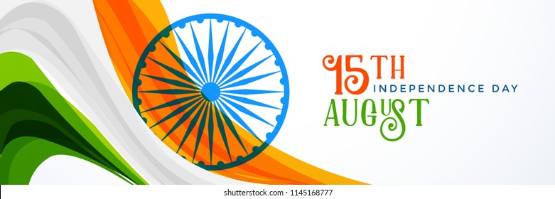 15th august indian independence day banner design