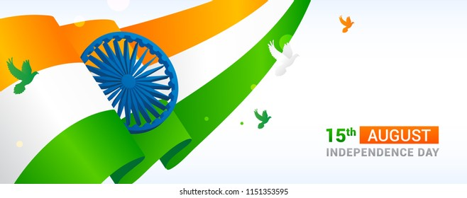 15th August, Indian Independence Day Banner Vector illustration. Beautiful Indian flag waving with copy space. Header Design