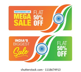 15th August Offer Banner Design with 50% Discount Tag-Indian Independence Day Sale Banner Design Template with 50% Discount