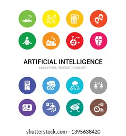 16 artificial intelligence vector icons set included bionic contact lens, bionic eye, body scan, chip, cloning, cloud computing, cloud intelligence, cpu, cyborg, data analysis, data mining icons