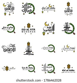 16 Best Vectors Happy Eid in Arabic Calligraphy Style Especially For Eid Celebrations and Greeting People