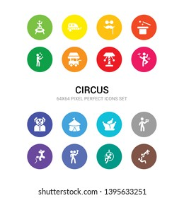 16 circus vector icons set included trapeze, trapeze artist, two headed man, balloon dog, cards, circus, circus tent, clown, dancer, flying chairs, food cart icons
