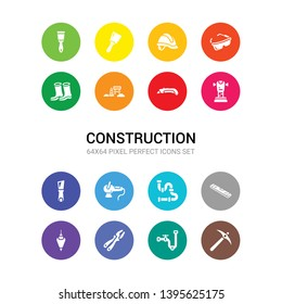 16 construction vector icons set included pick axe, pipe, plier, plumb bob, plumb rule tool, plumbing pipes, polishers, putty knife, rammer, retractable trimming knife, road construction icons