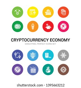 16 cryptocurrency economy vector icons set included monero, money bag, money flow, nem, node, oil economy, online banking, peer to peer, peso, piggy bank, point of service icons