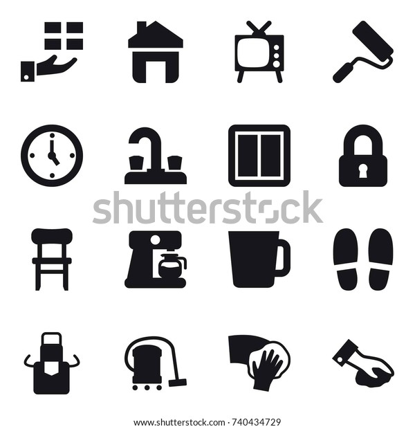 16 Vector Icon Set Gift Home Stock Vector (Royalty Free