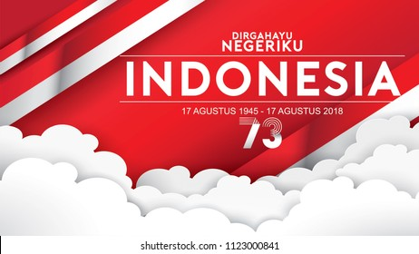 merah putih images stock photos vectors shutterstock https www shutterstock com image vector 17 august indonesia happy independence day 1123000841