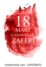 18 March, Canakkale Victory Day,Turkish: (TR: 18 mart canakkale zaferi Kutlu Olsun) Vector Illustration EPS10