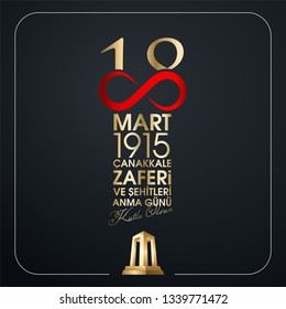 18 mart 1915 çanakkale zaferi ve şehitleri anma günü, Turkish national holiday of March 18, 1915 the day the Ottomans Canakkale Victory Monument. creative vector desing.