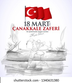 18 mart 1915 çanakkale zaferi ve şehitleri anma günü, Turkish national holiday of March 18, 1915 the day the Ottomans Canakkale Victory Monument. vector desing. 104. yıldönümünü Seyit onbaşı.