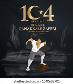 18 mart 1915 çanakkale zaferi ve şehitleri anma günü, 104. yıl dönümünü. Turkish national holiday of March 18, 1915 the day the Ottomans Canakkale Victory Monument. vector desing.