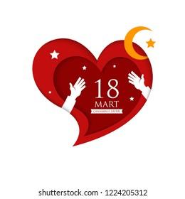 18 Mart, Canakkale Zaferi, Turkey Celebration Card. Translation: Turkish National Holiday of March 18. The Day of Ottomans Canakkale Victory. Vector illustration