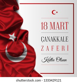 18 Mart Canakkale Zaferi and Turkish Flag Vector. (18 March, Canakkale Victory Day Turkey.) Design for banner and card.