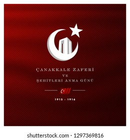 18 mart canakkale zaferi ve sehitleri anma gunu vector illustration. English translation ; (18 March, Canakkale Victory Day and martyrs Memorial Day Turkey celebration card.)