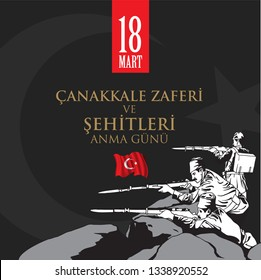 18 mart canakkale zaferi ve sehitleri anma gunu vector illustration. English translation :18 March, Canakkale Victory Day and martyrs Memorial Day