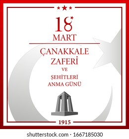 "18 Mart Canakkale Zaferi ve Sehitleri Anma Günü. Translation: ""18 March Canakkale Victory Day and martyrs Memorial Day. Special day in Turkey. Vector illustration."""