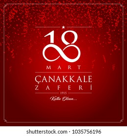 18 mart canakkale zaferi vector illustration. (18 March, Canakkale Victory Day Turkey celebration card.)