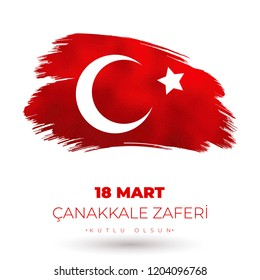 18 Mart Canakkale Zaferi Vector Illustration ( 18 March, Canakkale Victory Day Turkey celebration card)