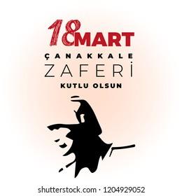 18 Mart Canakkale Zaferi Vector Illustration ( 18 March, Canakkale Victory Day Turkey celebration card) Vector Illustration
