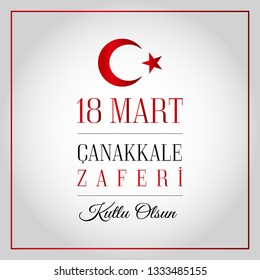 18 mart Canakkale Zaferi Vector illustration. (18 March, Canakkale Victory Day Turkey). Design for banner and card.