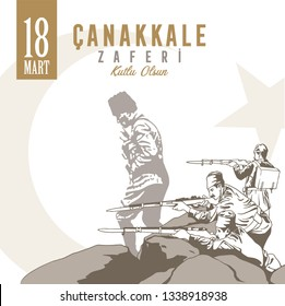 18 mart canakkale zaferi vector illustration. English translation ; (18 March, Happy Canakkale Victory Day)