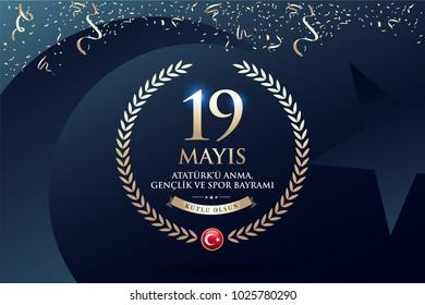 19, Ankara, ataturk, calendar, celebration, country, turkish, turkey, may, national, nineteen, republic, sovereignty, state, symbol, 19 may, vector, festival, flag, Freedom, celebrate, europe, 19th, m