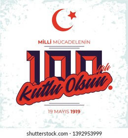 19 may Commemoration of Ataturk, Youth and Sports Day, 100th Year in Turkey. National Holiday.