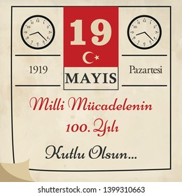 19 may Commemoration of Ataturk, Youth and Sports Day. 1919 monday ,100th year of the national struggle - Vector