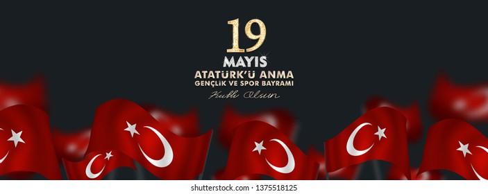 19 may, Commemoration of Atatürk. Youth and Sports Day, (19 mayıs, Atatürk'ü anma gençlik ve spor bayramı.) vector illustration.\t