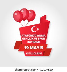 19 May, Turkish Commemoration of Ataturk, Youth and Sports Day vector