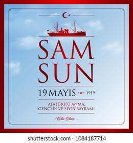 19 mayis Ataturk'u anma, genclik ve spor bayrami vector illustration. (19 May, Commemoration of Ataturk, Youth and Sports Day Turkey celebration card.)