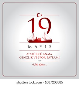 19 mayis Ataturk'u anma, genclik ve spor bayrami vector illustration. (19 May, Commemoration of Ataturk, Youth and Sports Day Turkey celebration card.)