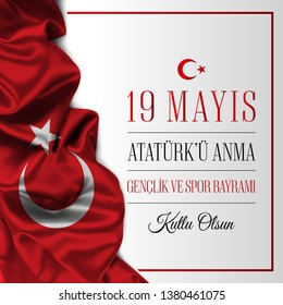 19 mayis Ataturk'u anma, genclik ve spor bayrami vector illustration. (19 May, Commemoration of Ataturk, Youth and Sports Day Turkey celebration card and banner)
